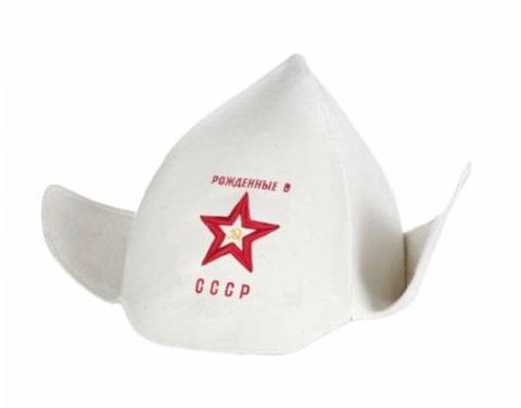Буденовка «Рожденные в СССР» белая