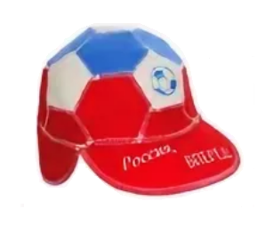 Кепка «Мяч. Россия, вперед!»