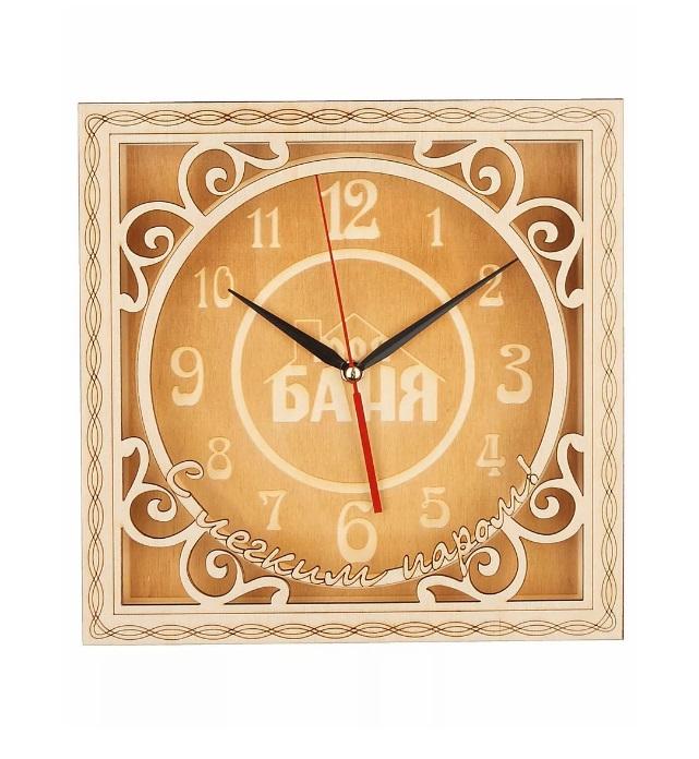 Часы квадратные «Моя баня» (ЧК-1)