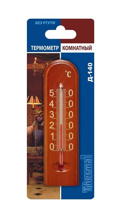 Термометр комнатный Д-140