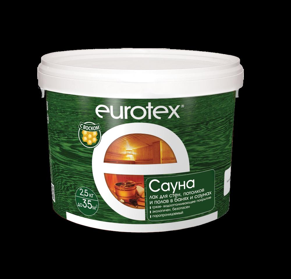 Eurotex-Сауна защитное покрытие 2,5кг