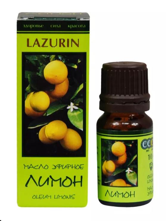 Лимонное масло в и/у 10 мл