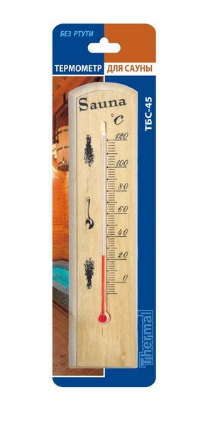 Термометр для сауны ТБС-45