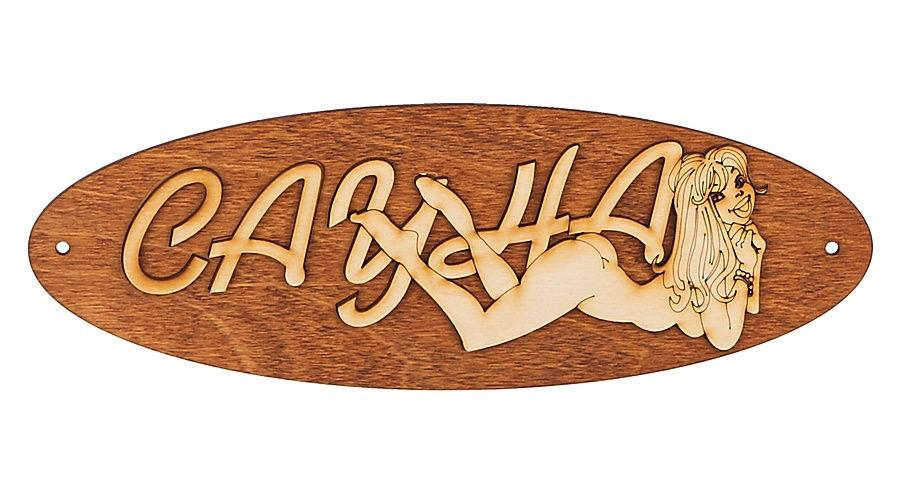 Табличка «Сауна» (Б-07)