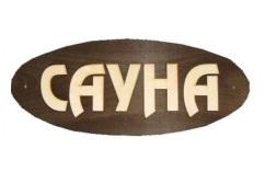 Табличка «Сауна» (Б-С)