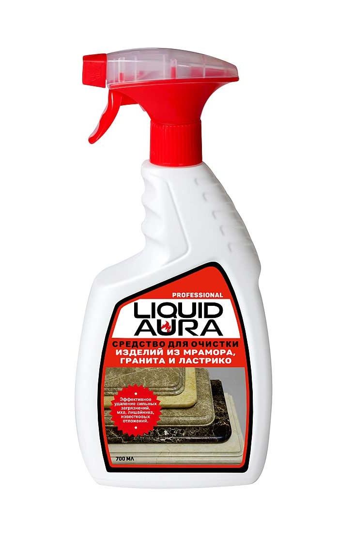 Для чистки мрамора, гранита, ластрико Liquid Aura 700 мл